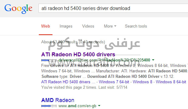 ati radeon hd 5400 series driver download
