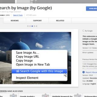 اضافة للبحث عن الصور باستخدام جوجل كروم