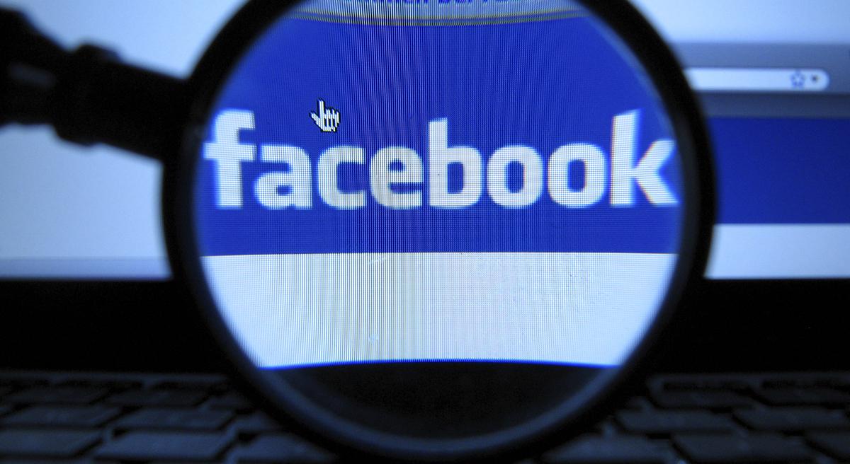 انتشار فايروس علي الفيس بوك يحمل رابط مرفوع علي mediafire اليك طريقه حذفه