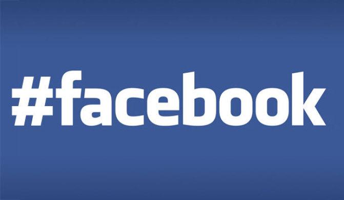 بالفديو التعرف علي خدمه الهاشتاج للفيسبوك وكيفيه استخدامها – facebook#