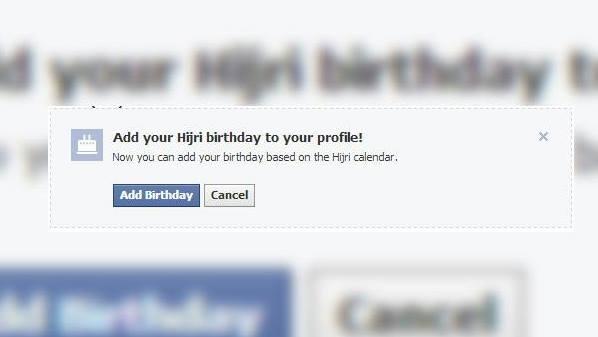 ميزه جديده لمستخدمين الفيسبوك لاضافه التقويم الهجري واضافه تواريخ مختلفه