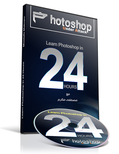 Learn Photoshop in 24 hours