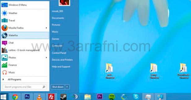 برنامج لاسترجاع زرار start في Start Button Changer  Windows 8.1