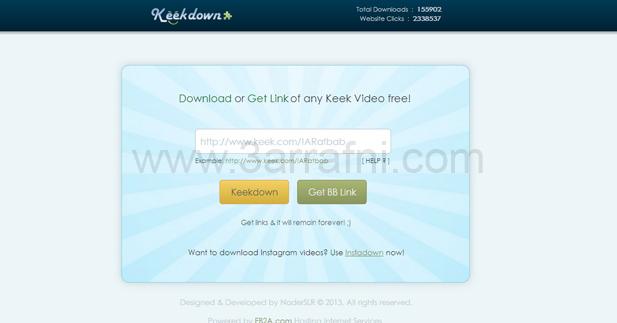تحميل الفيديوهات من موقع كيك Keek