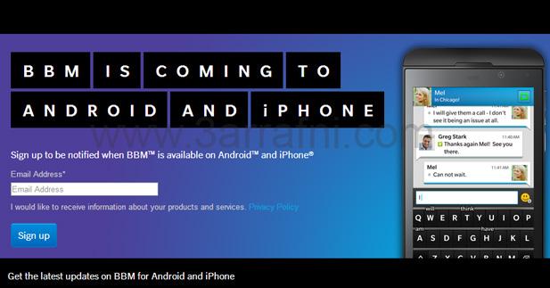 شرح تحميل تطبيق BBM لأجهزه ِAndroid و IOS من الموقع الرسمي