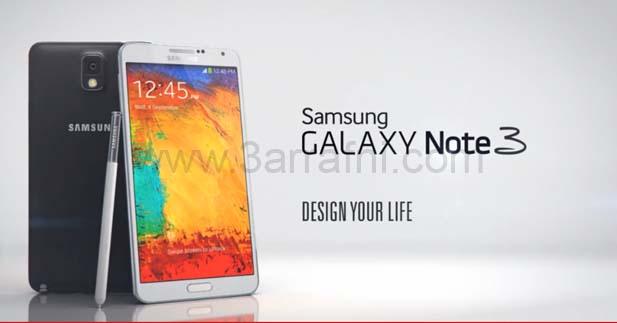 موضوع شامل بالصور والفيديو مواصفات Samsung Galaxy Note 3 مع السعر