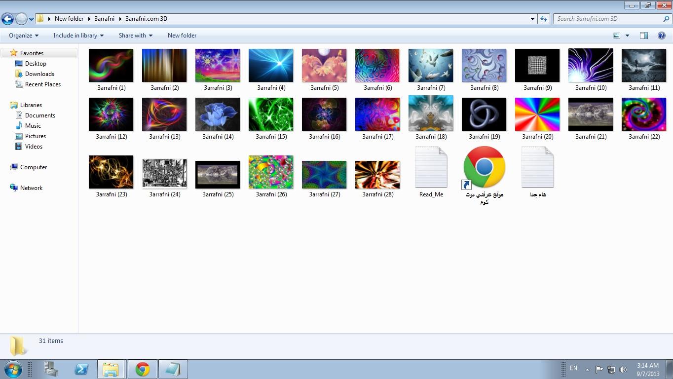 1022 خلفيه عاليه الدقه للتحميل – HD Wallpapers