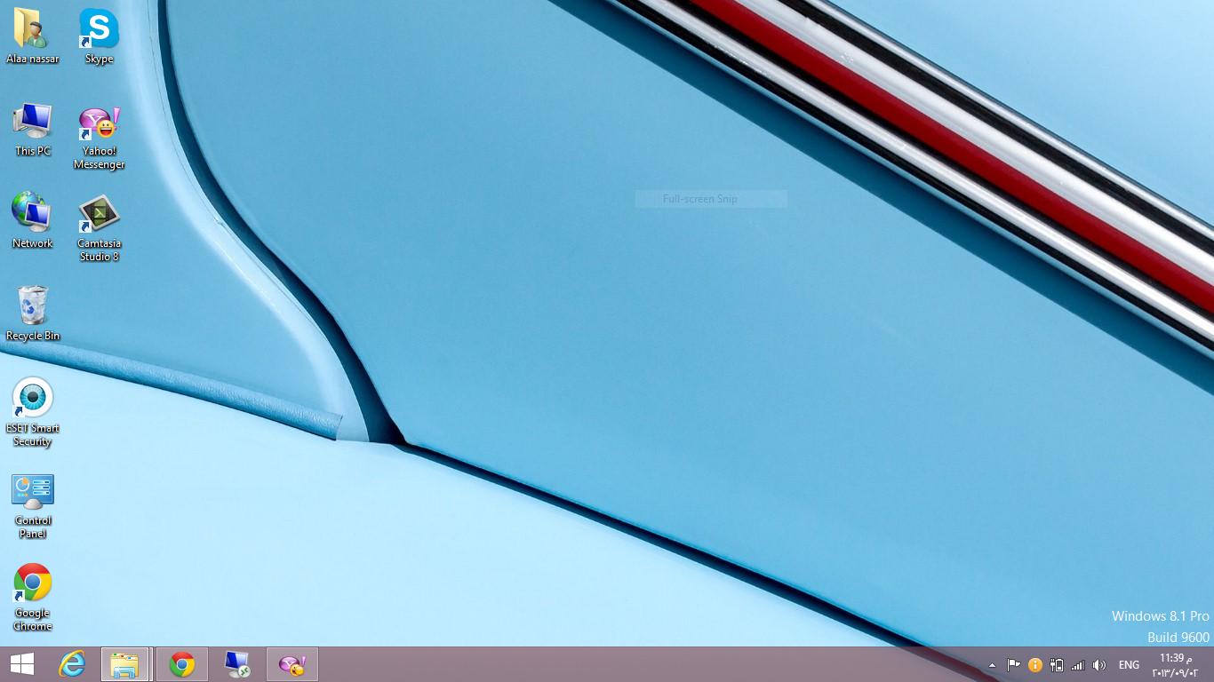 تحميل windows 8.1 – ويندوز 8.1 النسخه النهائيه مع استعراض لاهم المميزات والعيوب