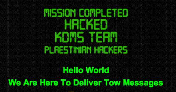 اختراق فريق KDMS