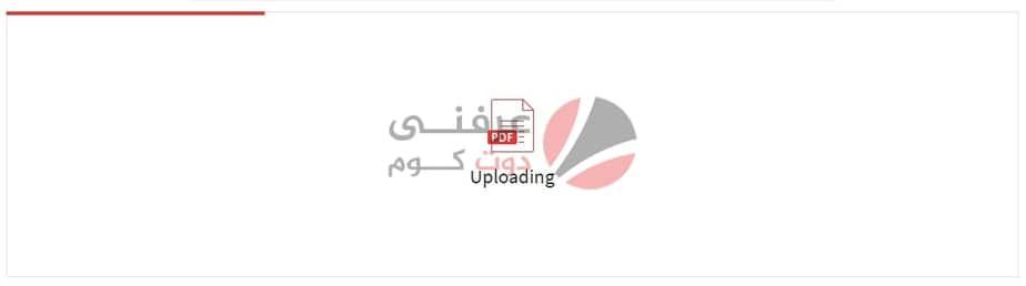 بالفيديو تقليل حجم ملفات pdf بدون برامج 3