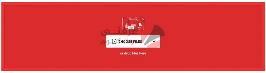 بالفيديو تقليل حجم ملفات pdf بدون برامج 2