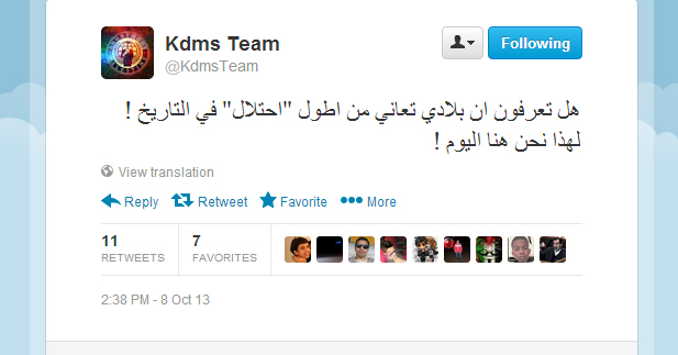 فريق KDMS