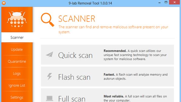 برنامج 9lab Removal Tool لمنع إنتشار البرمجيات الخبيثة في الويندوز