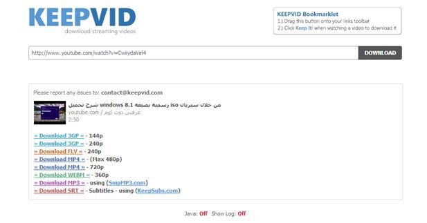موقع لتحميل جميع الفيديوهات من اي موقع – keepvid