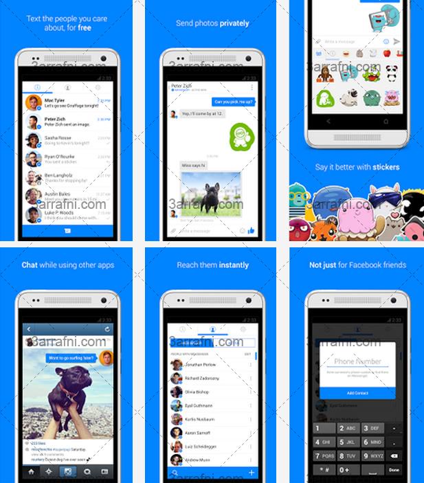 تحديث تطبيق facebook ألجديد