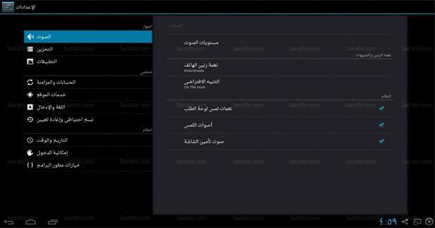 تحميل النسخه الجديده من BlueStacks تدعم العربيه
