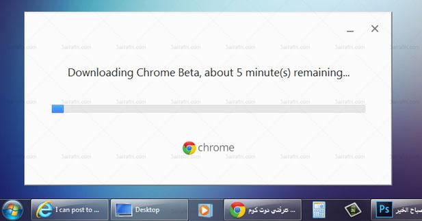 تحميل النسخه التجريبيه الجديده لجوجل كروم بمميزات جديده – Google Chrome Beta