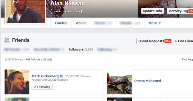 تحميل وتثبيت النسخه الجديده من بلو ستاك BlueStacks يدعم العربيه