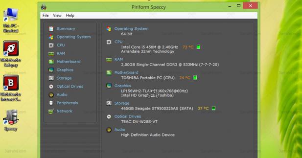 """برنامج """" Speccy """" لمعرفة مواصفات جهازك بالتفصيل"""