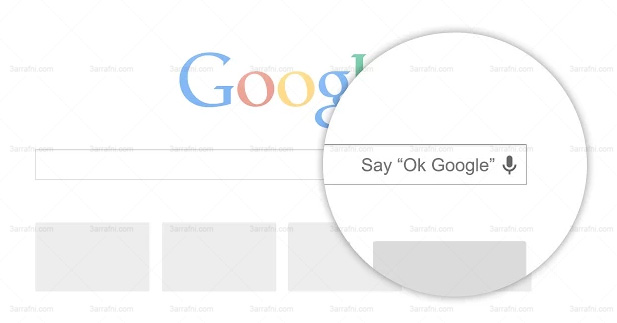 """قم بمحادثه جوجل عن طريق نطق """"OK Google"""""""