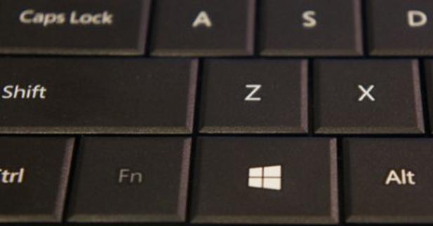 أختصارات لوحه المفاتيح الخاصه بـ windows 8 , 8.1
