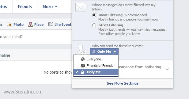 منع اي شخص من اضافه حسابك علي الفيسبوك