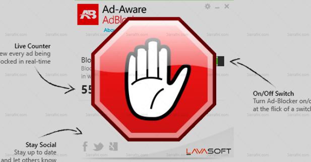 برنامج إغلاق الإعلانات المزعجة AdBlocker Alpha