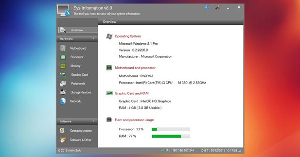 برنامج Sys Information للحصول علي معلومات كامله عن الجهاز