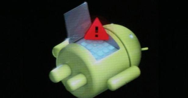 ماهو الريكفري وكيف نستخدمها وما هي فوائدها وانواعها – android recovery