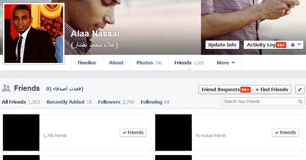 توصل بإشعار حول من قام بحذفك من حسابه علي الفيسبوك