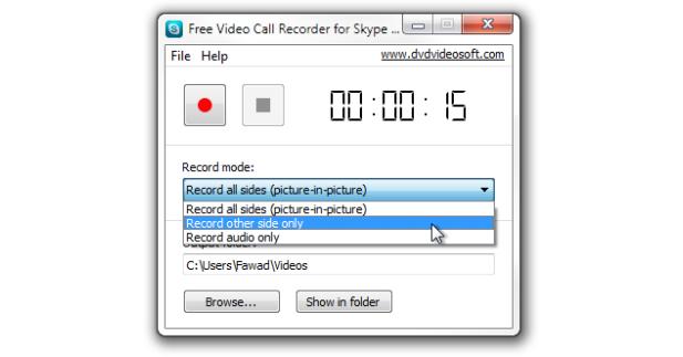 تسجيل مكالمات من Skype الصوتية و المرئية بأعلي جوده