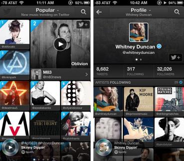 خدمة بث الموسيقى تويتر  2014 , 2014 twitter music ,