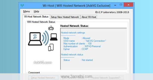 برنامج Wi-Host