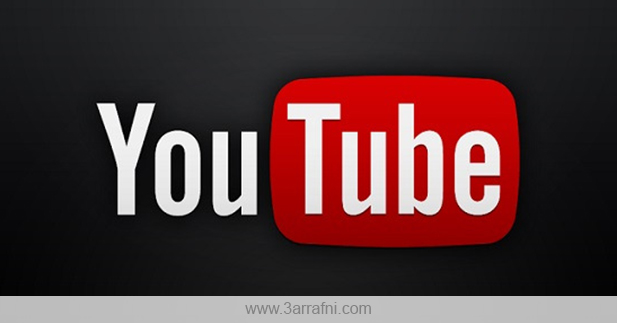 يوتويب