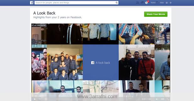 لم يعجبك فيديو A Look Back الخاص بك علي الفيسبوك ؟ يمكنك تعديله