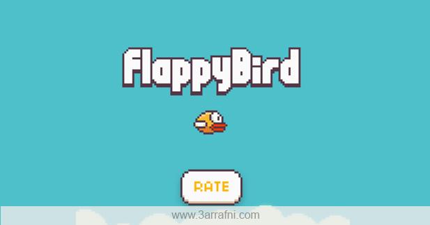 لعبة Flappy Bird للهواتف الذكيه تعدت حاجز الـ 10 مليون تحميل