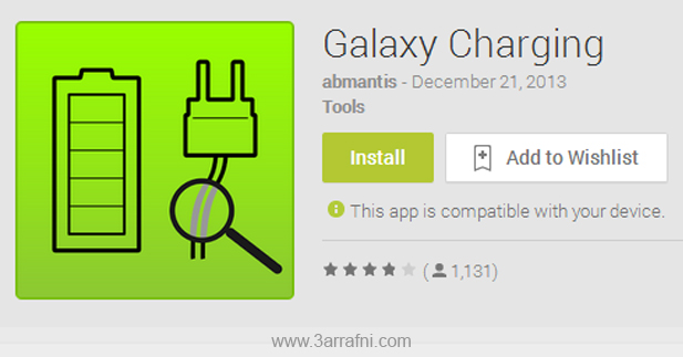 Galaxy Charging Current Lite