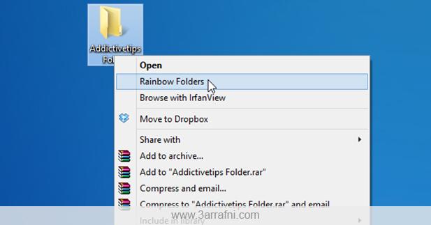 Rainbow Folders change