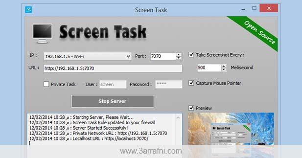 قم بمشاركه شاشه جهازك مع اي جهاز متوافر علي نفس شبكتك المحليه – ScreenTask