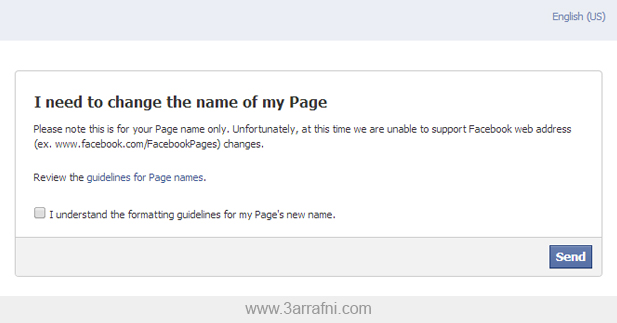 change the name of my Page