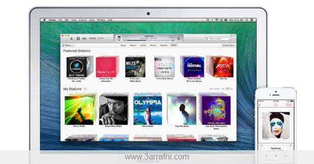 فتح حساب مجاني على iTunes بدون الحاجة الى بطاقة إئتمانية