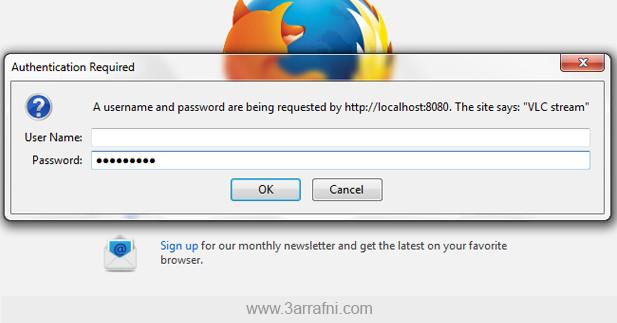 5 خصائص  فى برنامج VLC Password1-617x323