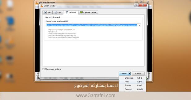 5 خصائص  فى برنامج VLC Play-video-617x323