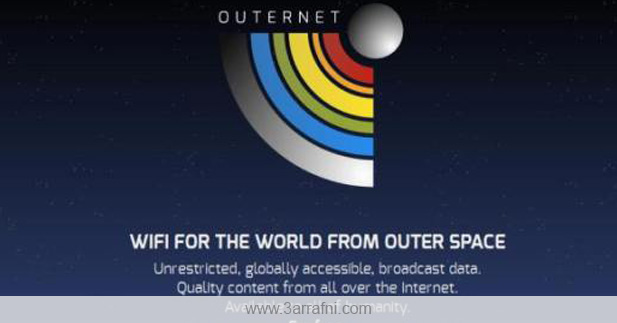 الإنترنت مجانا لجميع سكان الأرض في 2015
