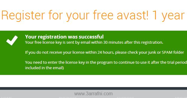 الحصول علي سريال مجاني لبرنامج الحمايه 2014 Avast لمده عام