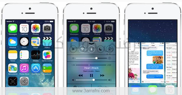 زيادة سرعة الآيفون و الآيباد  بعد التحديث الأخير iOS7.1