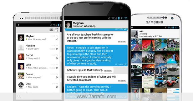 """5 بدائل فعالة و آمنة لتطبيق المحادثة """" واتس اب """" WhatsApp"""