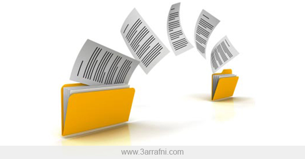 5 برامج لتسريع نقل الملفات