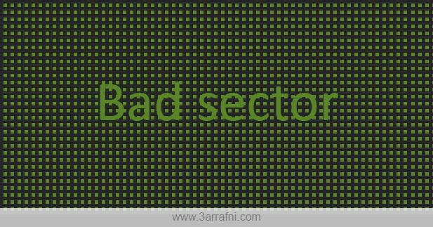 ما هو القطاع التالف Bad sector والأسباب المؤديه لحدوثه ونتائجه