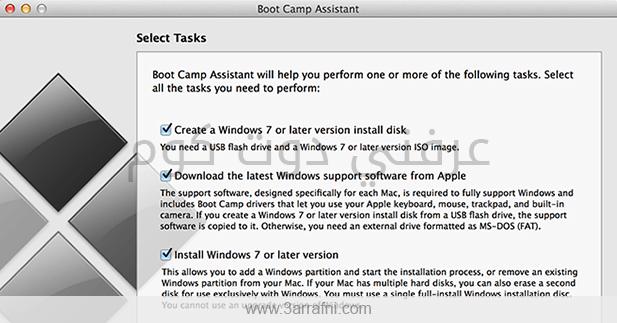 Bootcamp-OpeningScreen